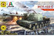 Танк ИСУ-122 С. ITALERI. Сборка без клея (1/72)