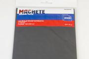 Наждачная бумага Machete 2000 230х140 мм, 2 листа
