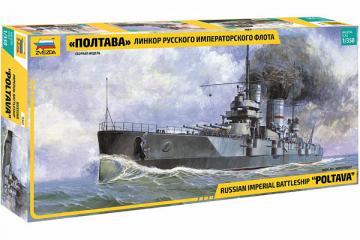 Корабль 'Полтава' Линкорн русского императорского флота (1/350)