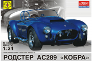 Автомобиль Shelby Cobra 289 ( АС289 Шелби Кобра) (1/24)