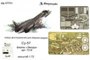 ФТ Су-57 фирмы 'Звезда' (1/72)