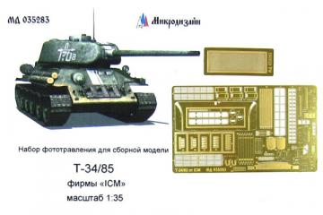 ФТ Т-34-85 от ICM (1/35)