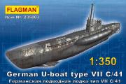 Подводная лодка типа VII C/41 германская (1/350)