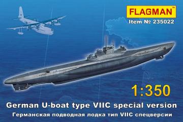 Подводная лодка типа VII C спец. версия германская (1/350)