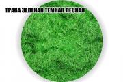 Трава зеленая темная лесная 2 мм, 20 гр