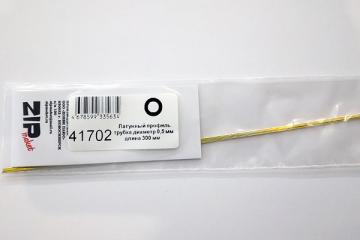 Латунный профиль трубка 0,5х300 мм 41702, 5 шт.