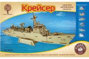 Конструктор 'Крейсер 80120' 470х170х96 мм (112 дет). Дерево