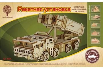 Конструктор 'Ракетная установка 80121' 230х80х68 мм (129 дет). Дерево
