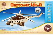 Конструктор 'Вертолет Ми-8 80079' 380х320х110 мм (229 дет). Дерево