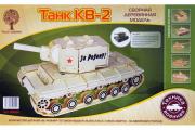 Конструктор 'Танк КВ-2 80034' 268х125х125 мм (86 дет). Дерево