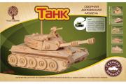 Конструктор 'Танк Р050' 300х300х160 мм (153 дет). Дерево