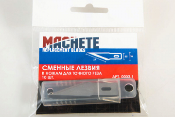Лезвия для ножа скальпеля Machete, компл. 10 шт.