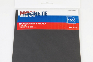Наждачная бумага Machete 1000 230х140 мм, 2 листа