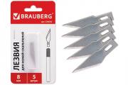 Лезвия для ножа скальпеля Brauberg 8 мм, компл. 5 шт.