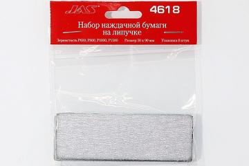Набор наждачной бумаги на липучке 600, 800, 1000, 1500, 90х30 мм - 8 шт.