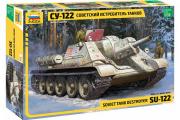 Танк СУ-122. NEW (1/35)