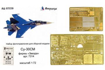 ФТ Су-30СМ фирмы 'Звезда' (1/72)