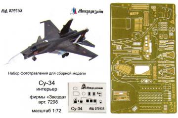 ФТ Су-34 интерьер фирмы 'Звезда' (1/72)