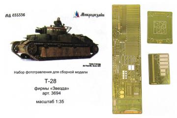 ФТ Танк Т-28 фирмы 'Звезда' (1/35)
