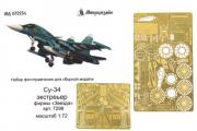 ФТ Су-34 экстерьер (1/72)