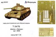 1/35 ФТ Танк Т-34-76 УЗМТ фирмы 'Звезда'