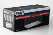 Бокс Machete 260х108х109 мм