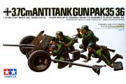 Пушка PAK 35/36 37-мм противотанковая с расчетом 4 фигуры (1/35)
