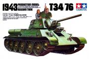 Танк Т-34-76 1943 г, 2 набора катков и 2 фигуры танкистов (1/35)