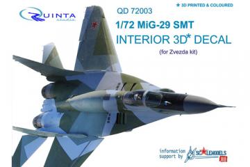 1/72 3D Декаль интерьера кабины МиГ-29 СМТ (Звезда 7309)