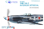 1/48 3D Декаль интерьера кабины Як-3 (Звезда 4814)