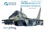 3D Декаль интерьера кабины МиГ-29 СМТ (9-19) (GWH) (1/48)