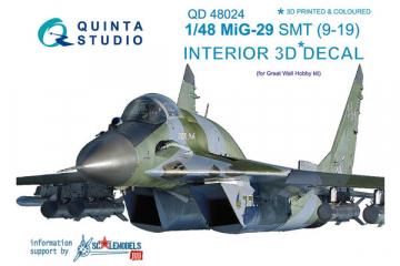 1/48 3D Декаль интерьера кабины МиГ-29 СМТ (9-19) (GWH)