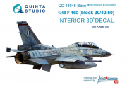 3D Декаль интерьера кабины F-16D (блоков 30/40/50), осн. элементы (Kinetic) (1/48)