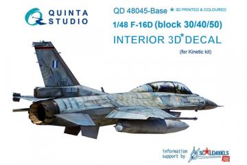 1/48 3D Декаль интерьера кабины F-16D (блоков 30/40/50), осн. элементы (Kinetic)