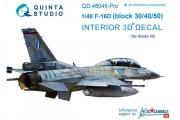 1/48 3D Декаль интерьера кабины F-16D (блоков 30/40/50) расширен. набор (Kinetic)