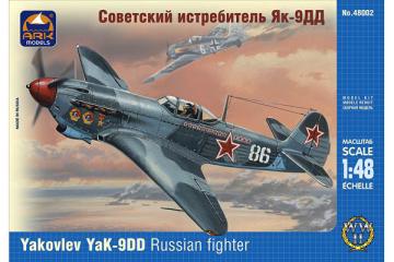 Самолет Як-9ДД советский истребитель (1/48)