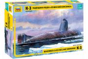 Подводная лодка К-3 (1/350)