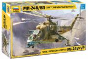 Вертолет МИ-24 В/ВП советский ударный (1/48)