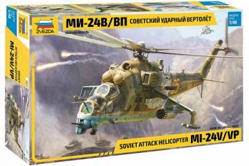 Вертолет Ми-24В/ВП советский ударный (1/48)