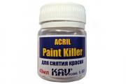 Acril Paint Killer для снятия акриловой краски 40 мл без запаха