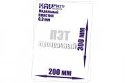 Пластик 0,3 мм прозрачный модельный листовой 30х20 см (ПВХ в защитной пленке)