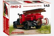 Сборная модель ПМЗ-2 Пожарная автоцистерна 1936 г (1/43)