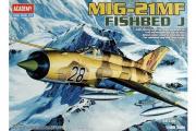 Самолет Mig-21MF (1/48)