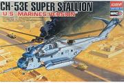 Вертолет CH-53E (1/48)