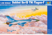 Самолет Su-15TM (1/48)