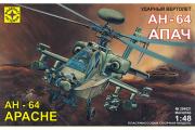 Вертолет AH-64 Apache (Апач) (1/48)