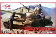 Солдаты Советский танковый экипаж (1979-1988) 4 фигуры (1/35)