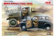 Солдаты Водители РККА 1943-1945 гг. (1/35)
