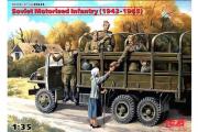 Солдаты Советская мотопехота 1943-1945 5 фигур (1/35)