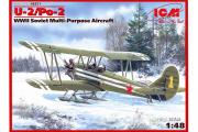 Самолет У-2/По-2 многоцелевой (1/48)